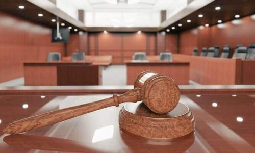iş mahkemesi